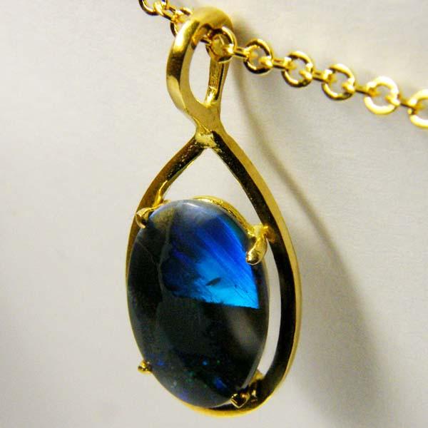 Sapphire Blue Flash Gem Quality 18K Gold Pendant SCO194