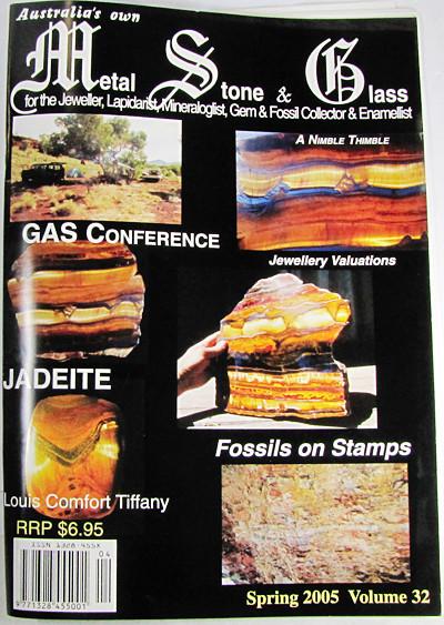 METAL STONE & GLASS VOLUME  32 2005