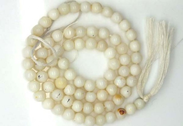WHITE OPAL BEADS 50 CTS  TBO-1174