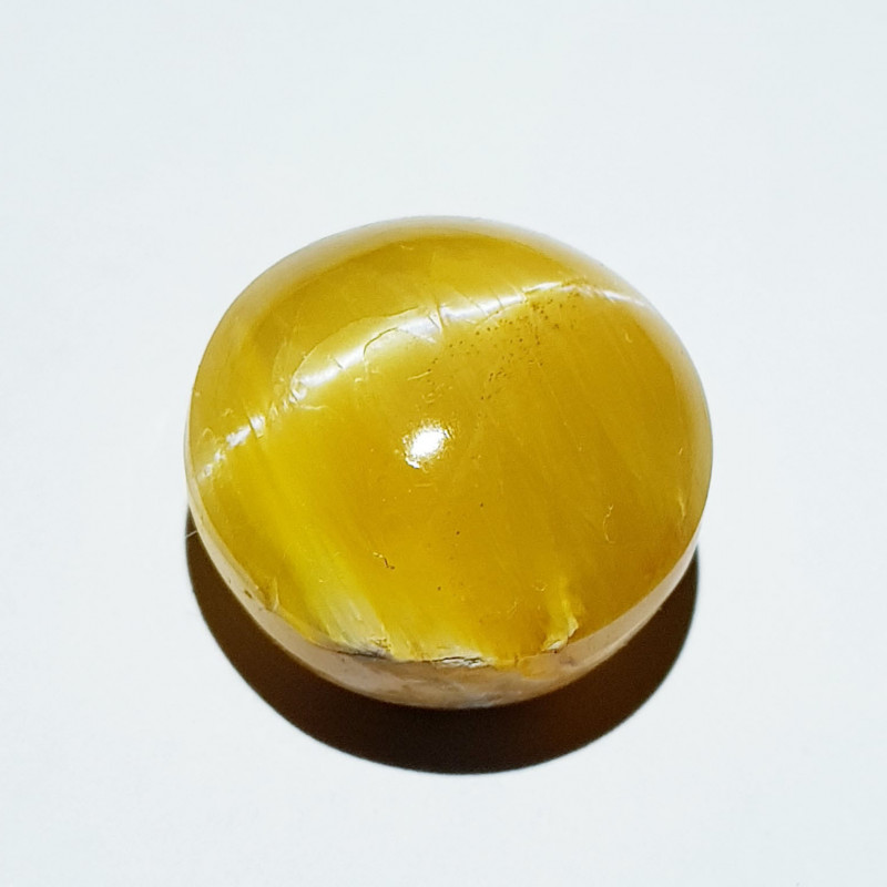 17.20ct  Natural Exclusive Honey Color Oval Cabochon Opal Cat's Eye