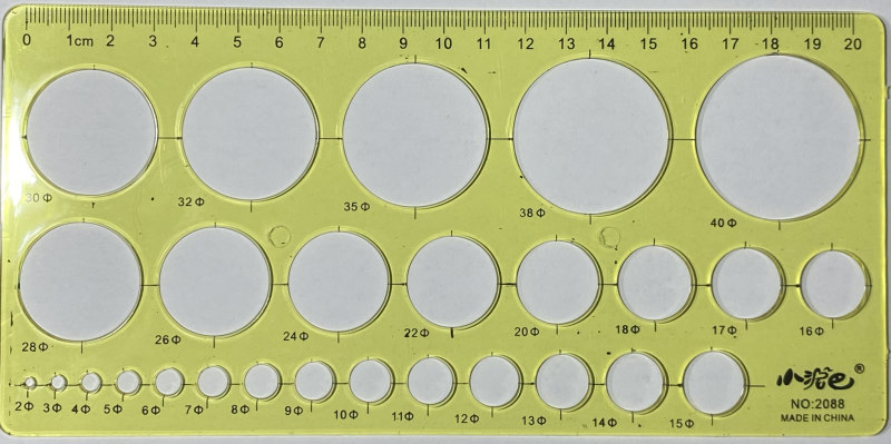 20cm CircleOpalTemplate Yellow [29680] 53FROGS