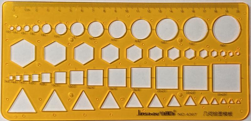 20cm GeometricOpalTemplate [29996] 53FROGS
